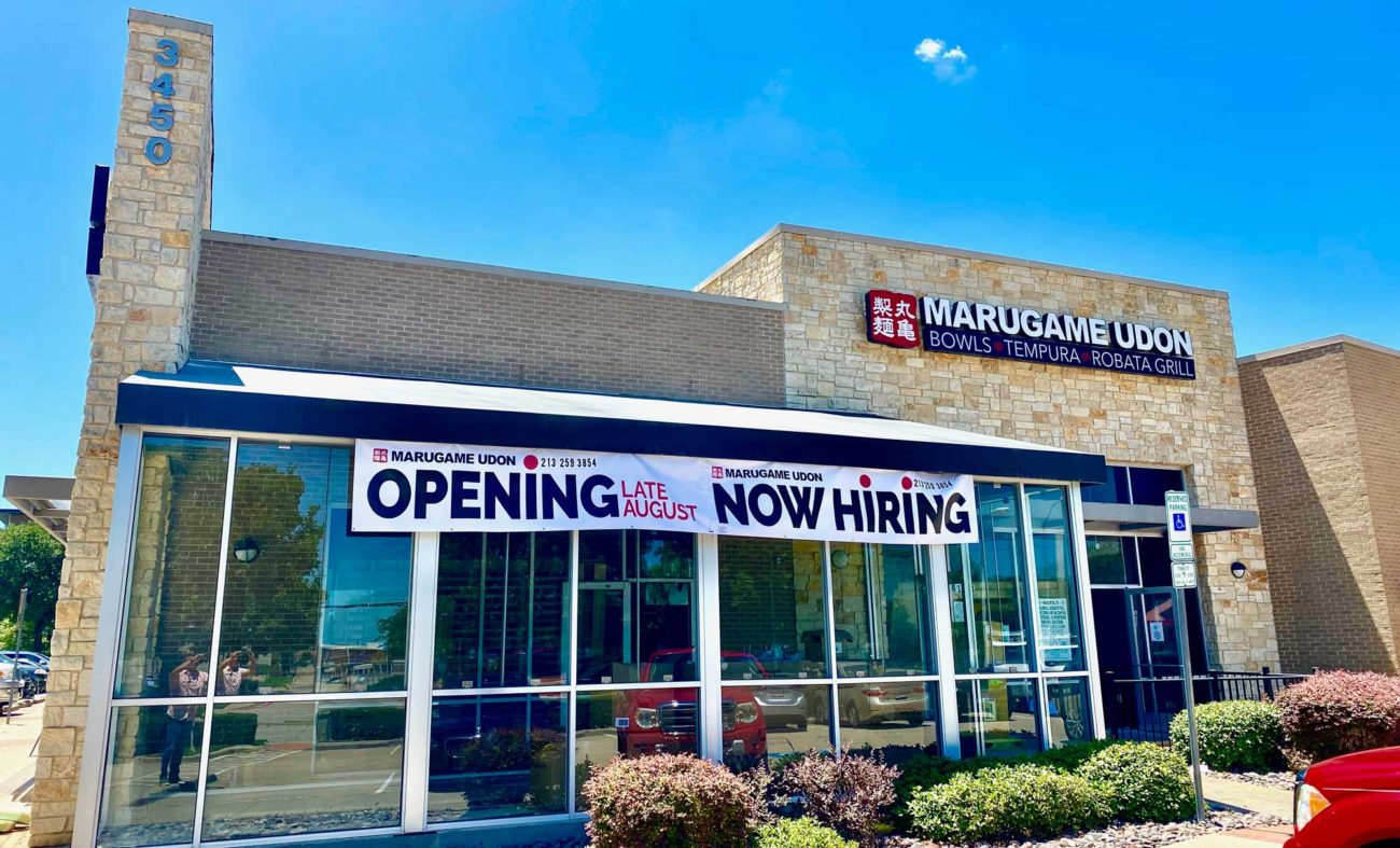Parkway Celebrates Marugame Udon USA's First Texas Location